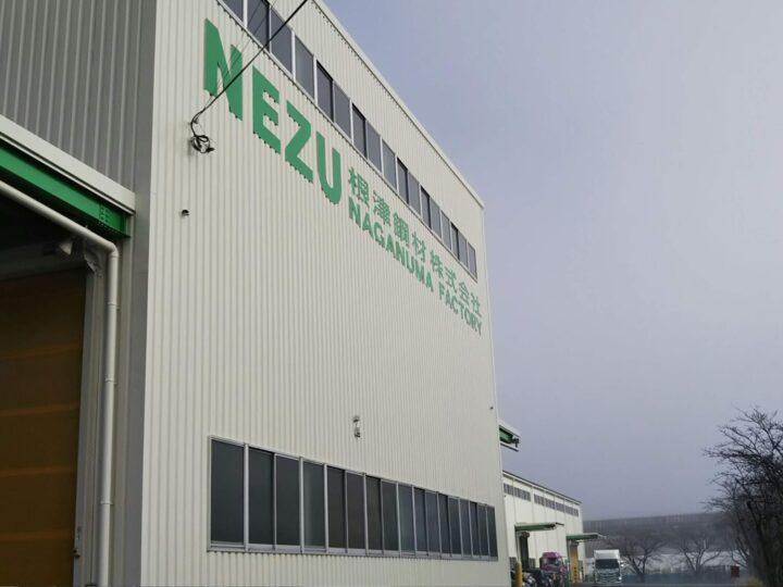 【北九州市 工場 屋根塗装】外壁塗装 屋根塗装 雨漏り工事